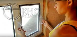 термоусадочная пленка для пластиковых окон